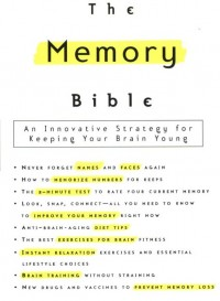 Book Cover for The Memory Bible by Gary Small