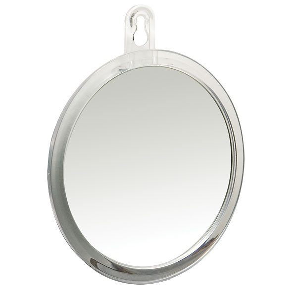 Magnified Suction Cup Mirror  10x  Mirrors  HearMorecom