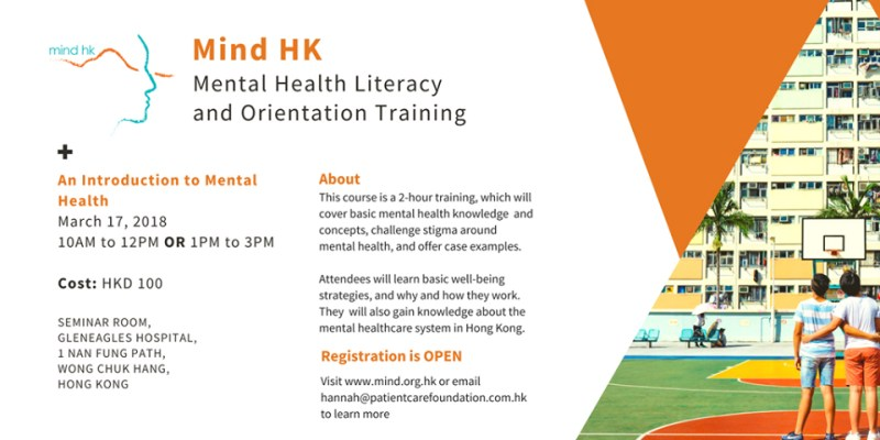 An Introduction to Mental Health at Mind HK