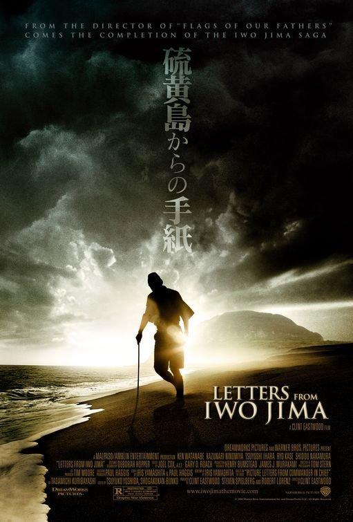 이오지마에서 온 편지 Letters from Iwo Jima (2006)