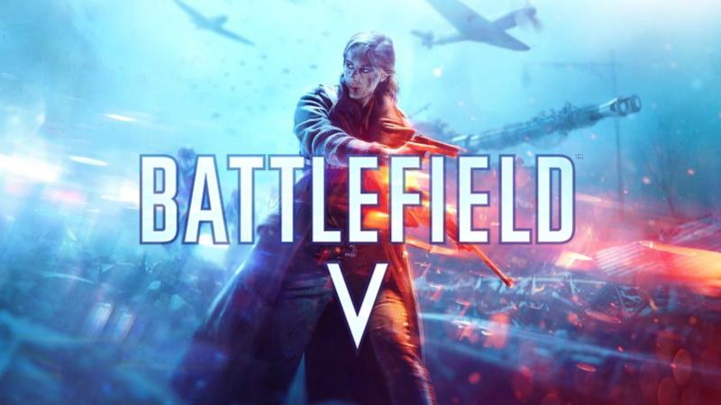 배틀필드 V Battlefield V