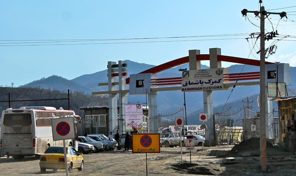 Iran Iraq border