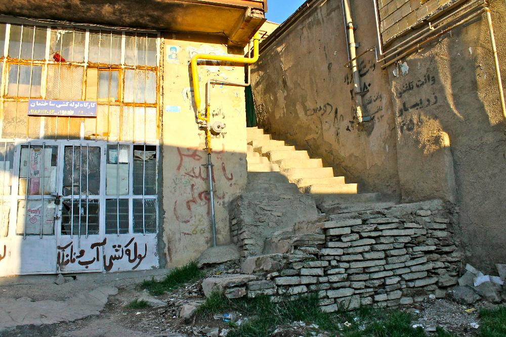Marivan, Kurdistan Iran
