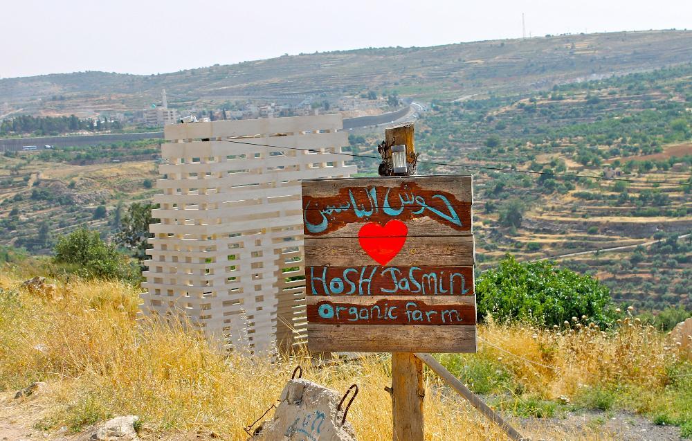 Hosh Jasmin, Bethlehem, Palestine West Bank