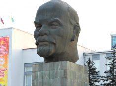 Lenin Head Soviet Square Ulan Ude