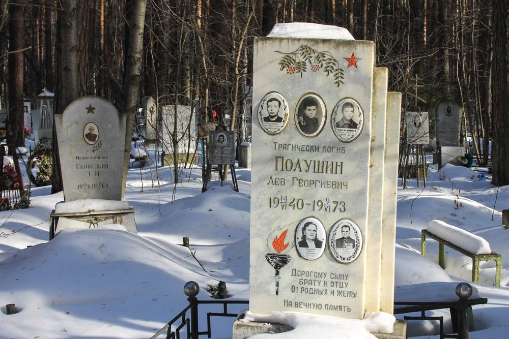 Mafia Cemetery in Yekaterinburg