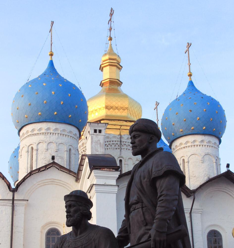 Kazan Russia
