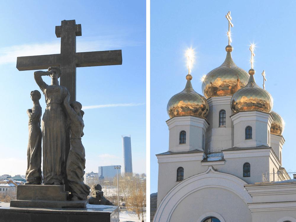 Church of All Saints Yekaterinburg