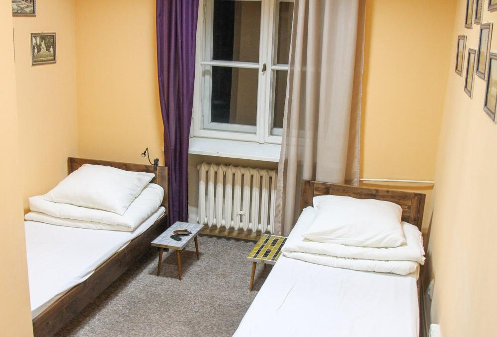 The Warsaw Hostel