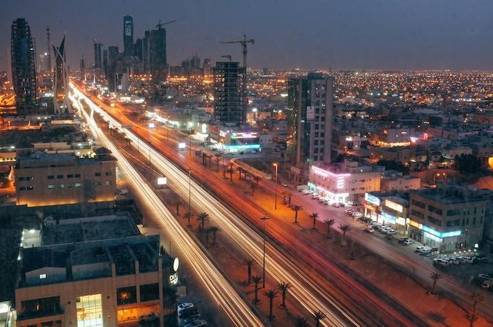 My Guide To Riyadh - Heart My Backpack