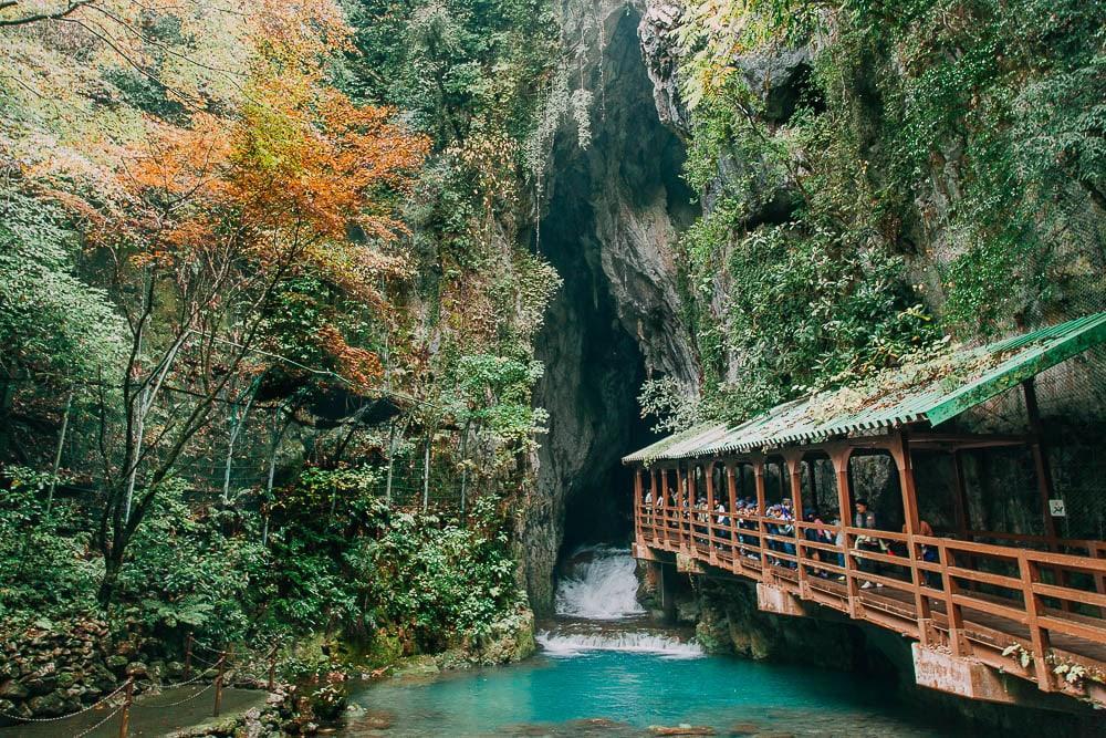 Akiyoshidai Caves