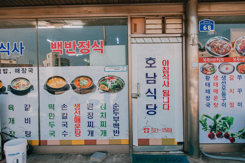 restaurant donghae korea