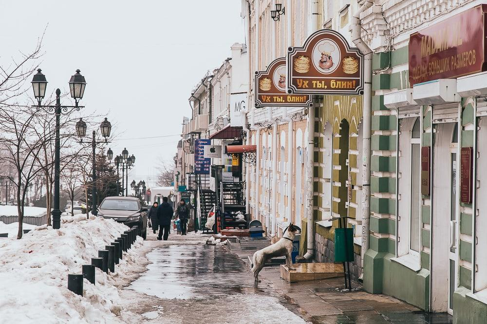 vladivostok downtown in winter snow