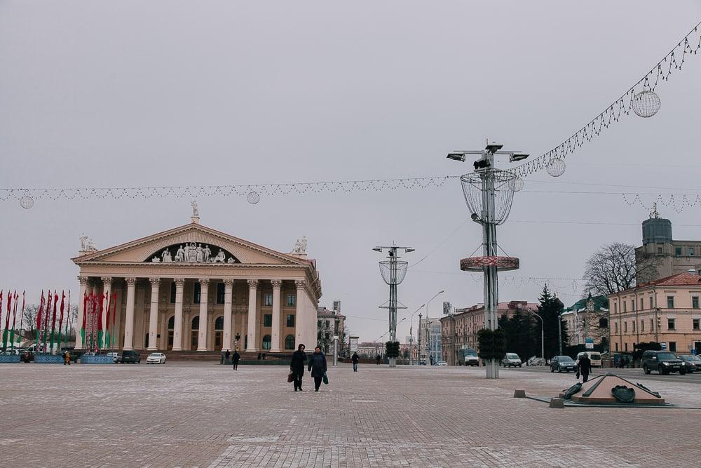 mini belarus museum minsk