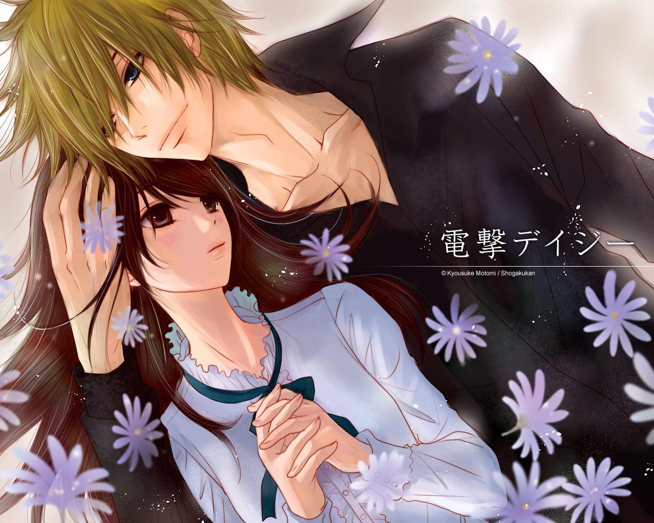 https://i0.wp.com/www.heartofmanga.com/wp-content/uploads/2013/03/Betsucomi_DengekiDaisy_1280.jpg