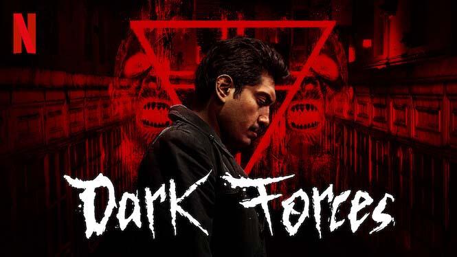Dark Forces 2020 banner HDMoviesFair