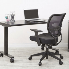 Ergonomic Chair For Short Person Baby High Tray What Is The Best Office People Petite Space Seating Professional
