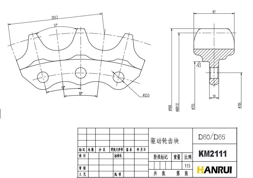 China Segment Group KM2111 D65 Suppliers, Manufacturers