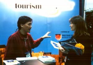 World Trade Center Business Tourism