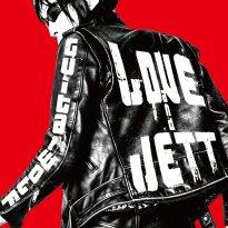 Guitar Wolf – Love&Jett
