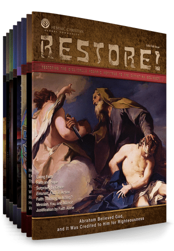 restore-subscription