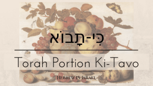 first fruit offering, first fruits, firstfruits, this weeks torah portion, tithe, tithes and offering, tithing, torah portion this week, weekly torah portion