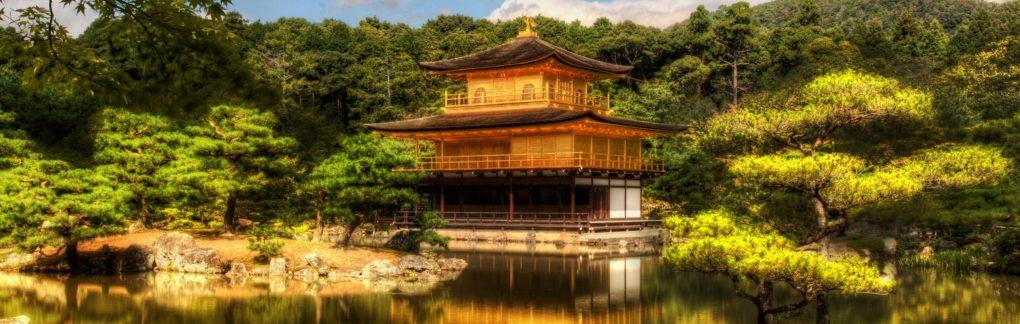 יום סיור לקיוטו