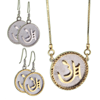 Grace (Chen) Jewelry