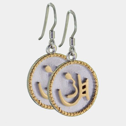 "Sterling earring with gold trim of the Ancient Hebrew letters showing Chen or ""Grace"" designed by Marla Jean Clinesmith"