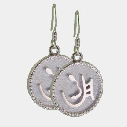 """Sterling earring of the Ancient Hebrew letters showing Chen or """"Grace"""" designed by Marla Jean Clinesmith"""