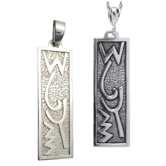 Peace (Shalom) Jewelry