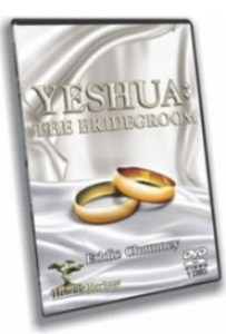 DVD - Yeshua the Bridegroom