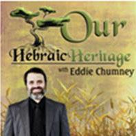 Hebraic Heritage Radio