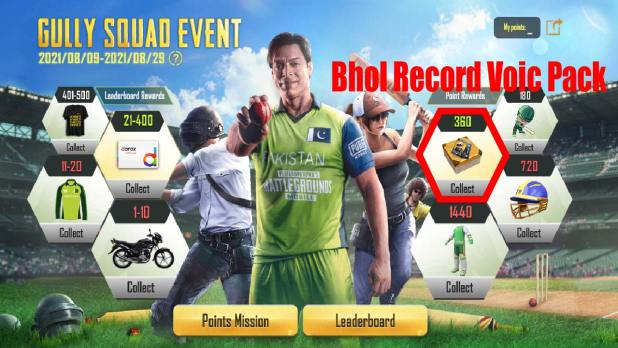Bhola record voice pack in PUBG mobile event News