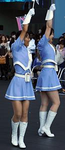 Kyoto Majorettes