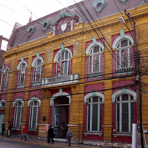 Chili / Antofagasta - Maison De La Culture