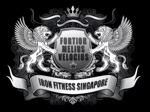 iron fitness singapore