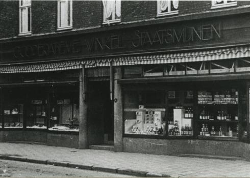 Bron: Rijckheyt.nl | Coöperatieve winkel van de Staatsmijnen in Treebeek (1939)