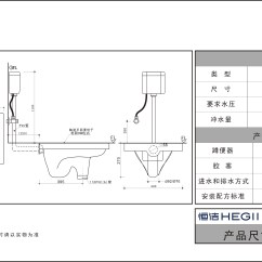 Cement Kitchen Sink Pull Down Faucets Hc3007b-057蹲便器-恒洁卫浴
