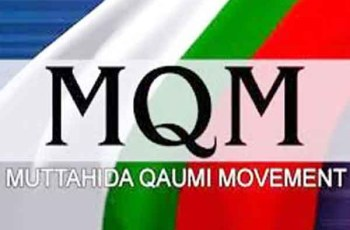 Political party MQM face restrictions experts suggest seems likely might be banned.