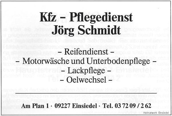 Werbung Jörg Schmidt 1993