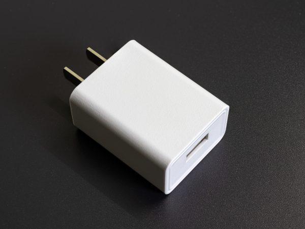 USB Netzteil Adapter