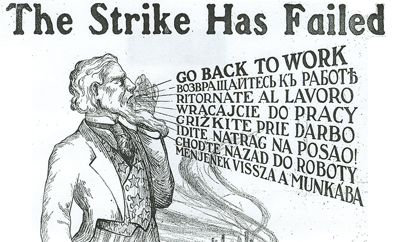 School Programs: Conflicts and Compromises: Pittsburgh's Labor History