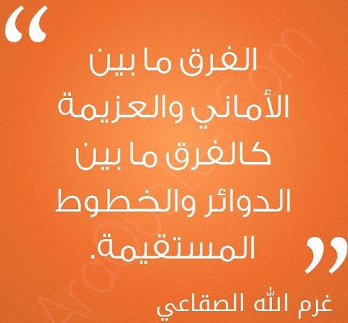 قوم إذا مس النعال وجوههم شكت النعال بأي ذنب ت صفع ابو