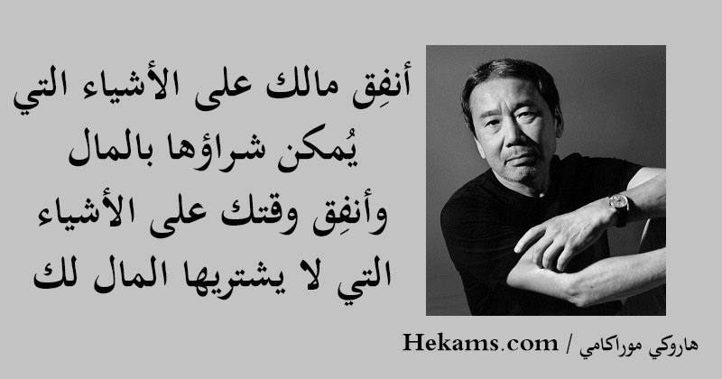 أقوال الإمام مالك