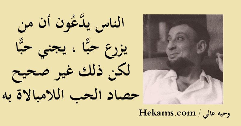 بلادي وإن جارت علي عزيزة وأهلي وإن ضنوا علي كرام حليم دموس