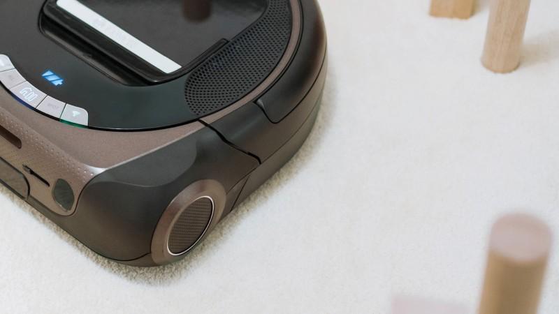Bosch akıllı elektrikli süpürge