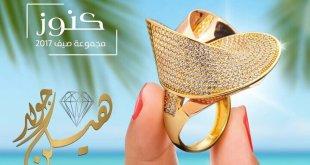 خاتم – خواتمring اللون :اصفر العيار :21 الوزن تقريبا : 12 جرام