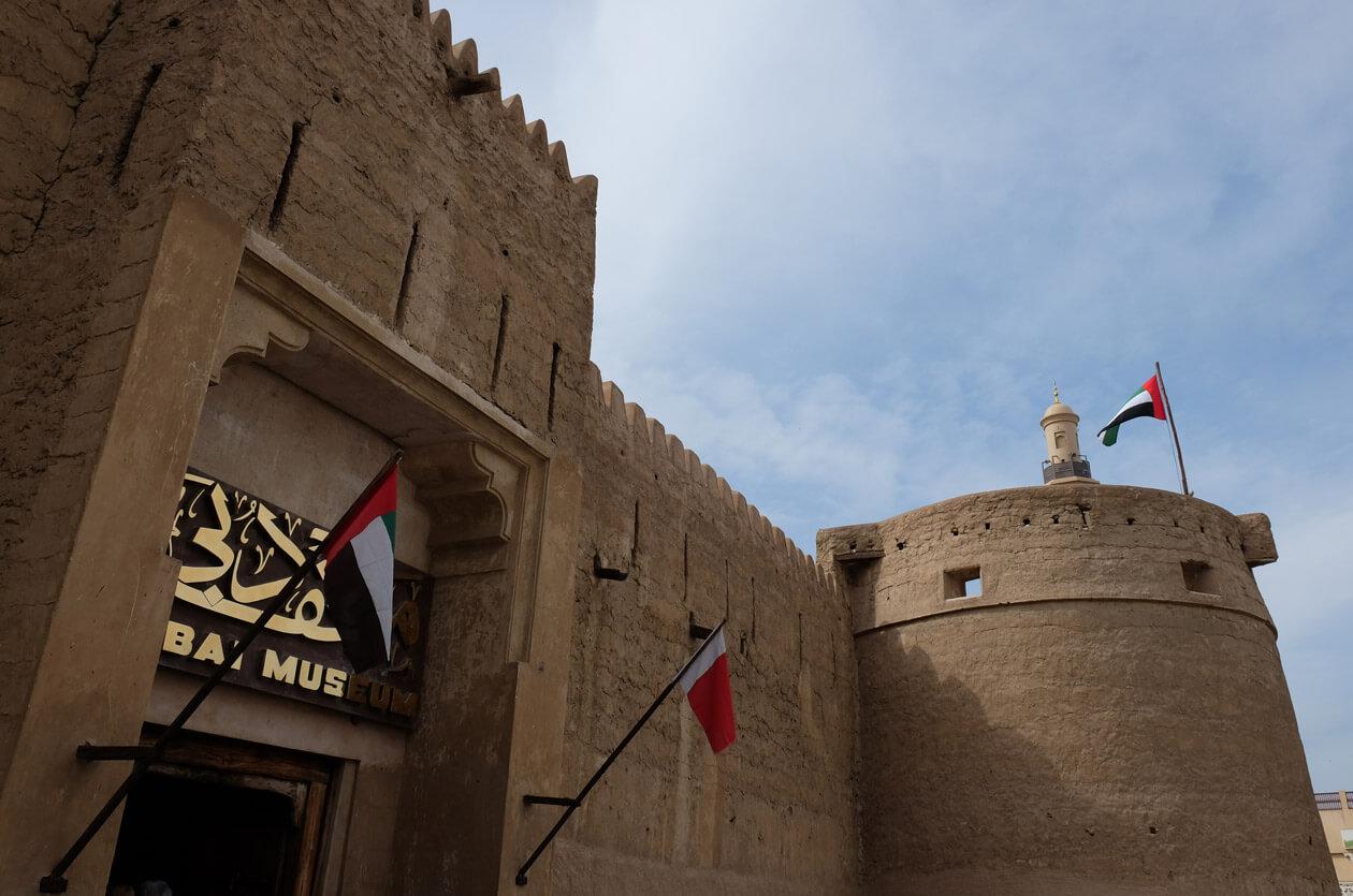The Dubai Museum is housed in the Al Fahidi Fort – Dubai's oldest building