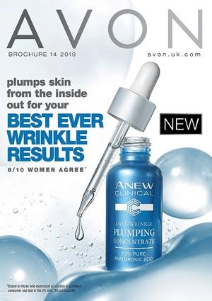 Avon Campaign 14 2019 UK Brochure Online Highlights